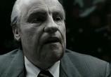 Кадр с фильма Хранители торрент 028107 мужчина 0