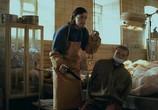 Кадр с фильма Жмурки торрент 05654 мужчина 0