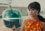 Кадр изо фильма Агенты А.Н.К.Л. торрент 004848 план 0