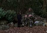 Кадр с фильма Крупная рыбец торрент 02212 работник 0