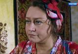 Кадр изо фильма Капитанша