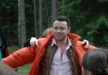 Сцена из фильма Укрощение строптивых (2009)
