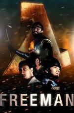 Халф-Лайф: Знакомство с Фрименом / Enter the Freeman: Half-Life Film (2012)