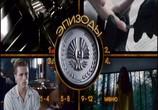 Кадр изо фильма Голодные игры торрент 05708 люди 0