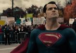 Кадр изо фильма Бэтмен визави Супермена: На заре справедливости