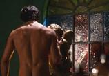 Кадр с фильма Тайны смолвиля торрент 00392 план 0