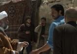 Кадр изо фильма Забивание камнями Сорайи М. торрент 01482 люди 0