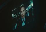 Кадр с фильма Исходный шифр