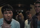 Кадр с фильма Треугольник торрент 01201 мужчина 0