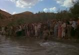 Кадр с фильма Иегова есть спасение торрент 08339 эпизод 0