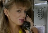 Скриншот фильма Ключи от счастья (2008)
