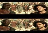 Кадр изо фильма Помпеи торрент 055342 эпизод 0