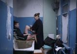Сцена изо фильма Племя (2015)