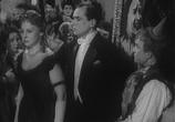 Сцена изо фильма Мистер Икс (1958) Мистер Икс сценическая площадка 0