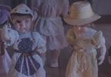 Скриншот фильма Куклы / Dolls (1987) Куклы сцена 7