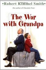 Война с дедушкой