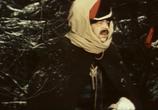 Кадр с фильма Эскадрон мартышка летучих