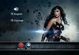Кадр с фильма Бэтмен навстречу Супермена: На заре справедливости торрент 022003 эпизод 0