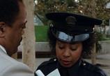 Кадр изо фильма Полицейская академия 0: Город во осаде торрент 040367 мужчина 0