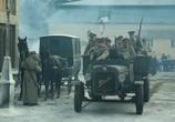 Сцена из фильма Демон революции (2017)
