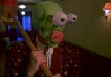 Кадр изо фильма Маска