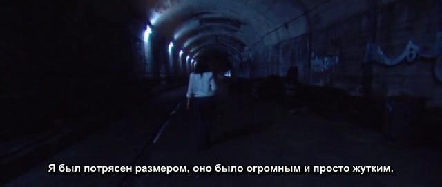 Скачать Торрент Фильм Туннель - фото 7