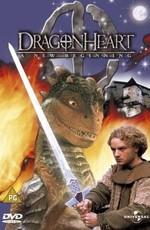 Сердце дракона 0: Начало / Dragonheart: A New Beginning (2000)