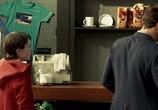 Кадр с фильма Леденец торрент 056283 план 0