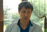Кадр с фильма СуперБобровы торрент 016622 план 0