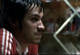 Сцена изо фильма Сука-любовь / Amores perros (2000)