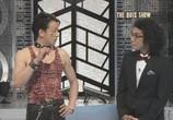 Сцена из фильма Викторина / The Quiz Show (2008)