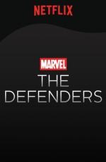 Защитники / The Defenders (2017)