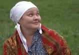 Сцена из фильма Цвет черёмухи (2012) Цвет черёмухи сцена 5