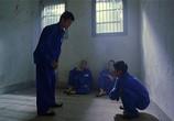 Кадр с фильма Пустой жильё торрент 005688 сцена 0