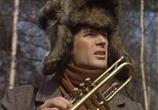 Кадр с фильма Чародеи торрент 00105 эпизод 00