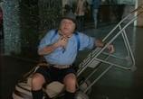 Сцена с фильма Бонни равно Клайд по-итальянски / Bonnie E Clyde All'italiana (1982) Бонни равным образом Клайд по-итальянски