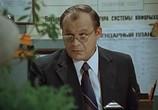 Кадр с фильма Служебный роман торрент 020582 сцена 0