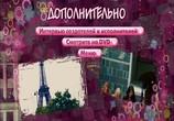 Кадр изо фильма Лето. Одноклассники. Любовь торрент 010141 люди 0