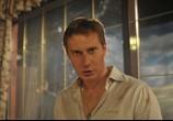 Сцена с фильма Бабло (2011) Бабло картина 0