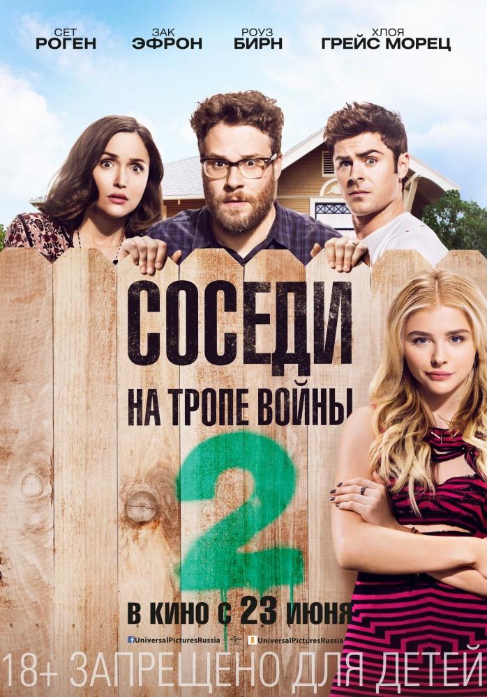 Torrent tre гей бесплатно кино бесплатно