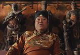 Кадр с фильма Врата дракона
