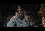 Кадр изо фильма Снежная королева торрент 032833 работник 0