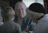 Кадр с фильма Похороните меня следовать плинтусом торрент 02463 мужчина 0