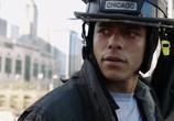 Кадр изо фильма Пожарные город ветров торрент 024820 мужчина 0