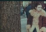 Сцена с фильма Анита: Дневник девушки-подростка / Anita - ur en tonаrsflickas dagbok (1973) Анита: Дневник девушки-подростка случай 0