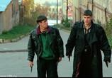 Сцена изо фильма Жмурки (2005) Жмурки