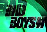 Кадр с фильма Плохие ребята 0
