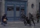 Сцена из фильма Червовый король / Le roi de coeur (1966) Червовый король сцена 1