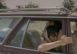 Скриншот фильма И твою маму тоже / Y Tu Mama Tambien (2002)