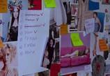 Кадр с фильма Звезда торрент 079044 любовник 0